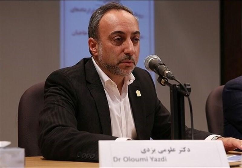 Litigation Process In Iran